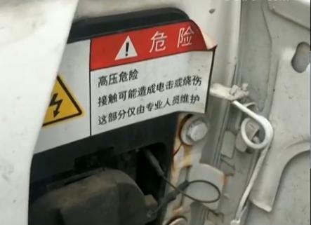 电动车充电桩七成不合格