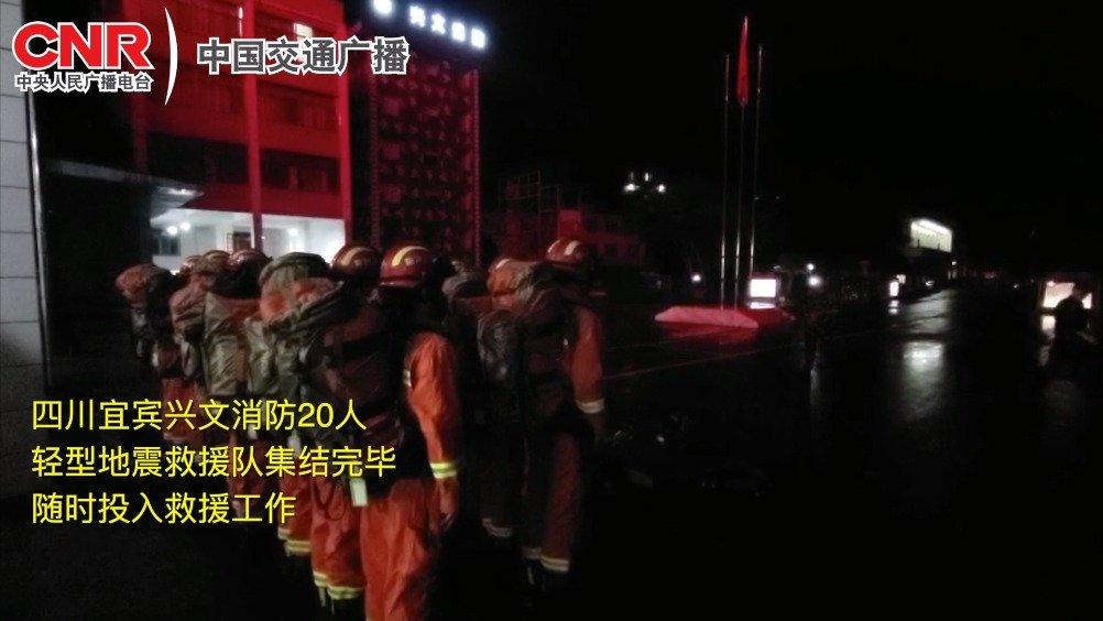 据中央广播电视总台中国交通广播记者从四川消防救援总队了解到的最新