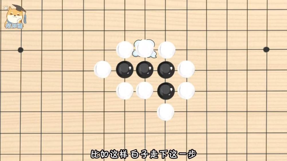 《柴知道》4分钟了解围棋规则