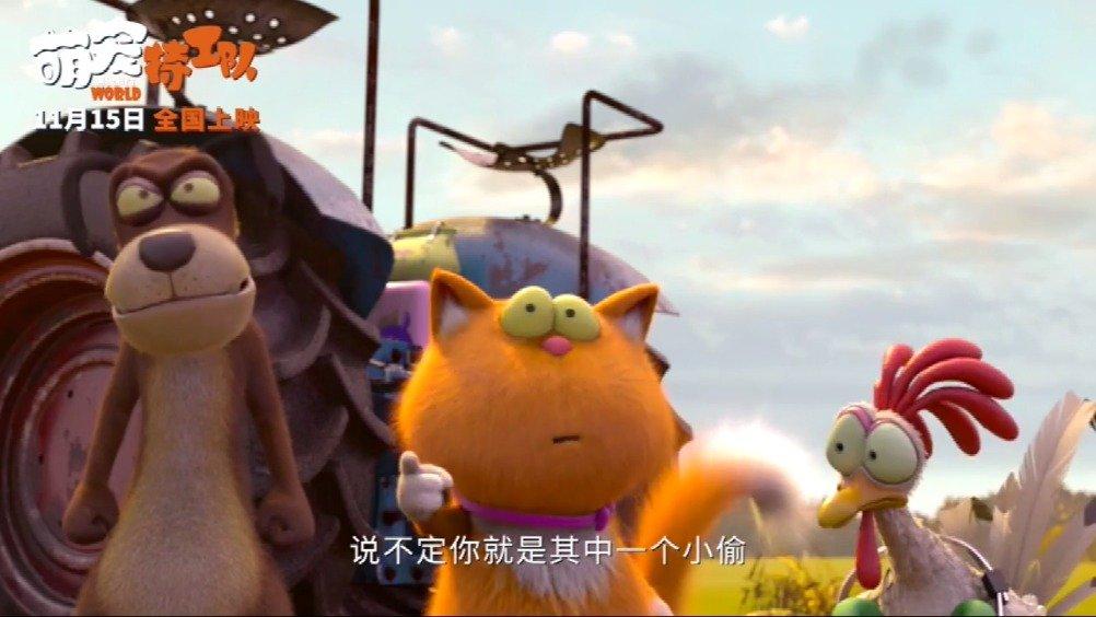 """动画《萌宠特工队》曝""""秘密计划""""版预告片!"""