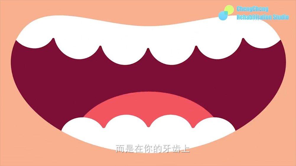 不注意口腔卫生影响的可不只是牙齿。不刷牙,你的身体会发生什么