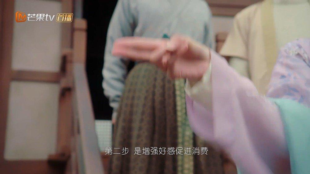 黄日莹《惹不起的殿下大人》古装剧里面这么多网络用词吗顶流级应援