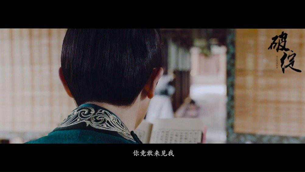 刘端端 余年有你 期待相逢 原来你是《绣春刀修罗战场》的信王幕后大b