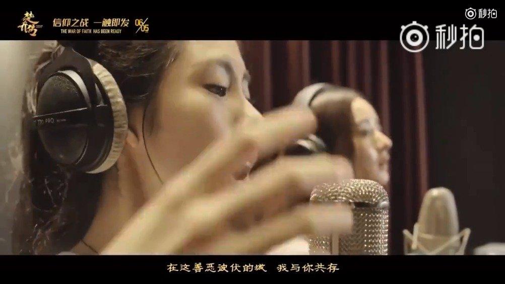 赵丽颖 张碧晨 合唱歌曲《望》——《楚乔传》片头曲,非常好听~