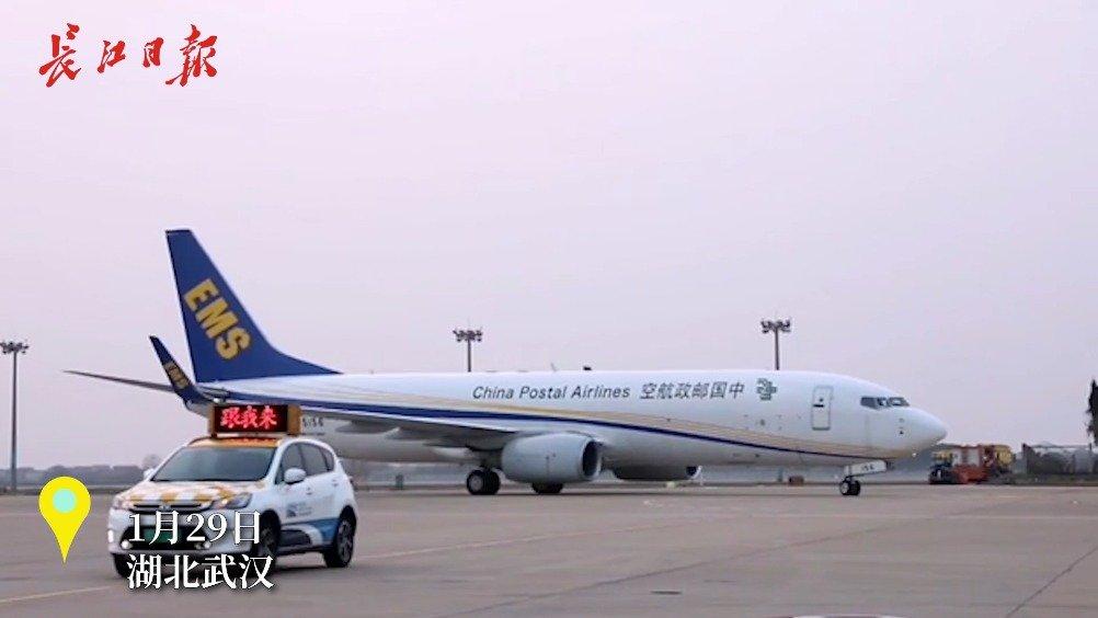 29日天河机场又接收100多吨援助物资