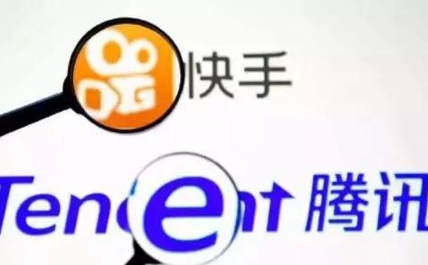 快手与腾讯音乐达成超大规模版权合作
