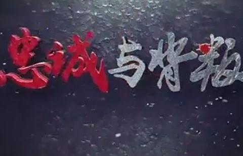 """省纪委全会继续播放""""反腐大剧"""" 又有哪些落马官员""""出镜""""!"""