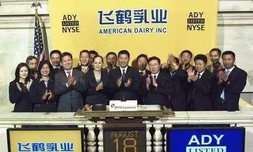 飞鹤乳业香港上市_2003年5月4日,飞鹤乳业在美国纳斯达克证券交易所正式挂牌上市,成为