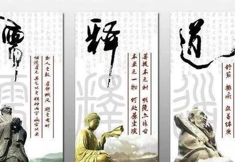 儒家衣道家骨佛家心,一个字总结中华文化,精辟
