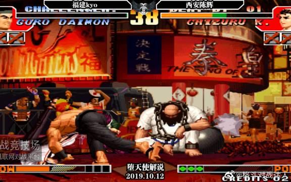 拳皇97:老k大门空血秀,大门反2丝血逃生,老k:过来受死!