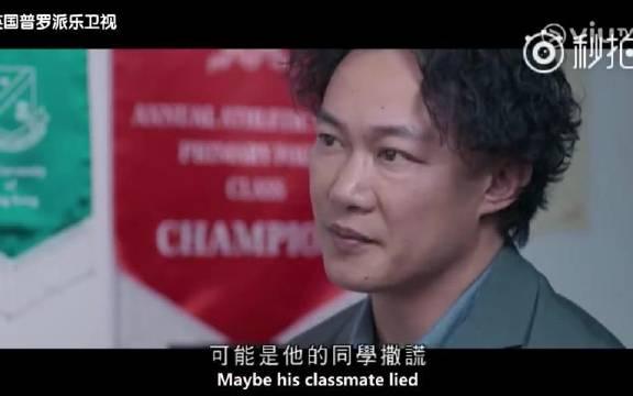 陈奕迅在电影《短暂的婚姻》中地道英式英语口语,非常有磁性