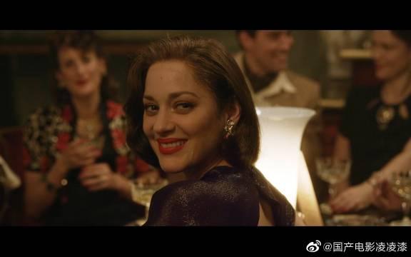 美国经典谍战爱情电影《间谍同盟》
