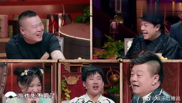 岳云鹏首度节目中聊初恋,对方是一个重庆姑娘!这有点太劲爆了啊!