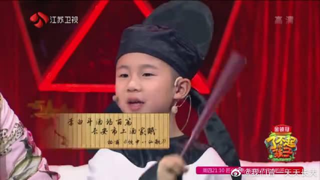 李泊廷号称李白头号大粉丝,张绍刚、李诞互怼停不下来!