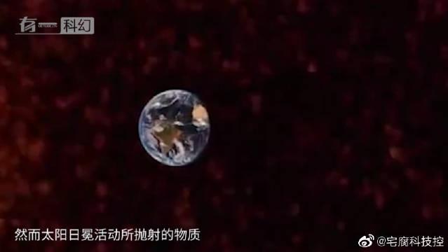 太阳要放大招!两次日冕物质抛射,或将对地球产生重大影响!
