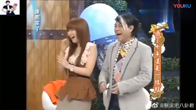 歌手SHE遇上综艺咖小S,没想到小S完败,被到处吐槽!