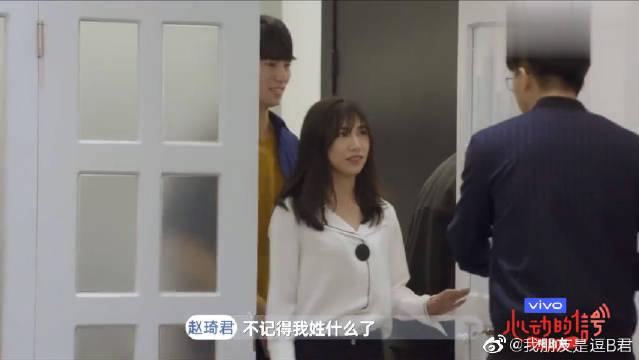赵琦君&张天&吴沛