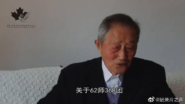 抗战胜利纪念日:桐乡籍抗战老兵口述史