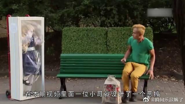 """国外街头出现""""会动""""的椅子,路人纷纷中招,仔细看别眨眼"""