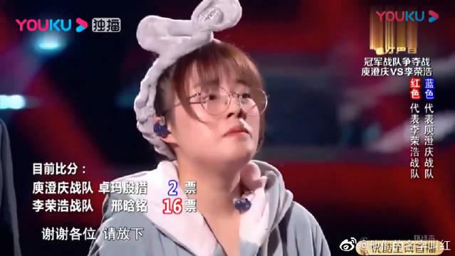 《中国好声音2019》最大比分差出现,火星妹逆天得分秒杀哈林战队!
