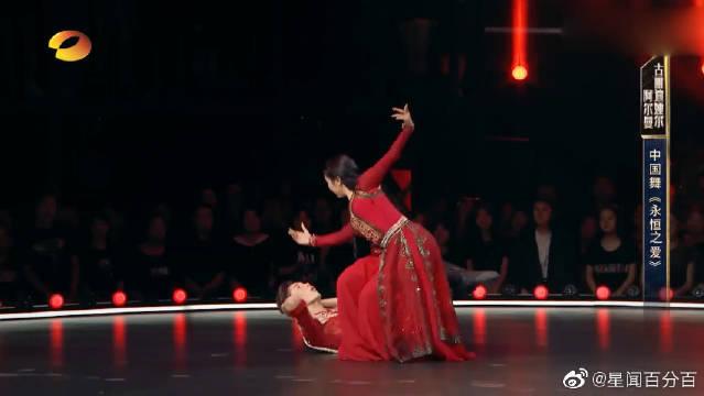 古丽阿尔曼演绎民族民间舞《永恒之爱》,太美了吧,超好看!