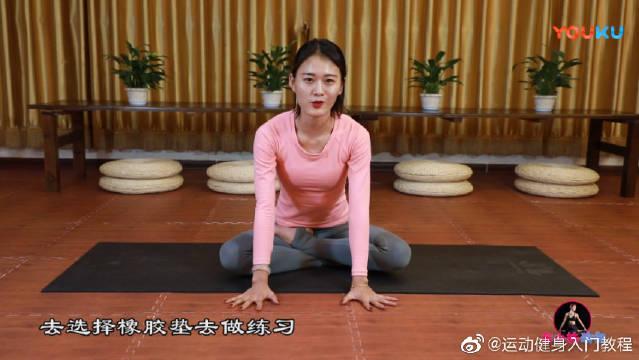 很简单的瑜伽技巧,找准手部根基点,加强手臂力量!