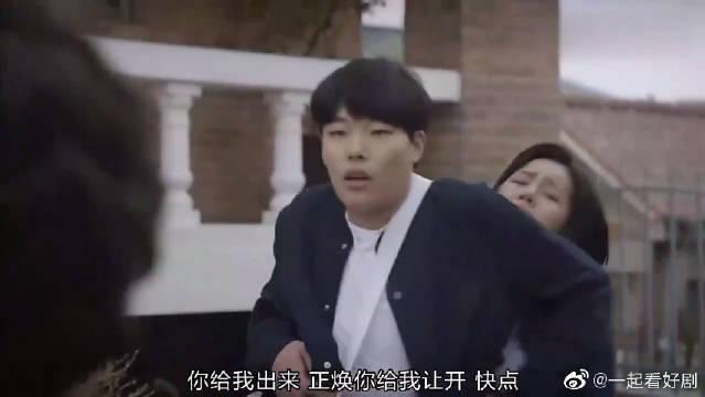 李惠利 朴宝剑 柳俊烈