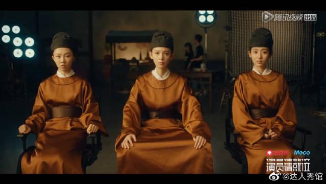 三个女生竞争太平公主,张哲瀚被导演一眼相中