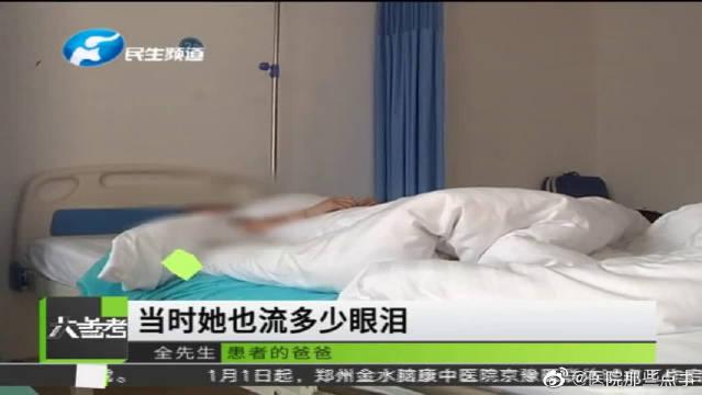 """21岁女子脖子突然变大,到医院检查竟是患上""""癌"""",这是啥情况"""