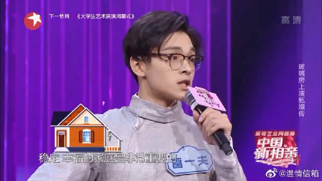 """帅气太受欢迎!玻璃房里女嘉宾上演""""甄嬛传"""",竞争好激烈啊!"""