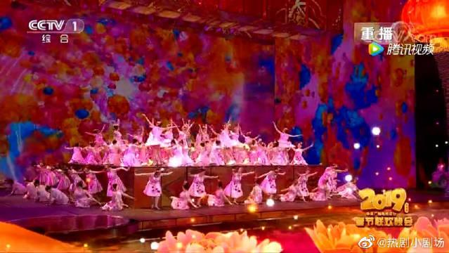 开场舞来啦!王倩等领舞《春海》,激荡新时代梦想!