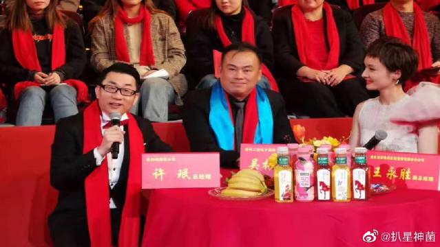 新加坡巍星商务咨询公司,执行董事许珉先生,在2020重庆春晚的讲话