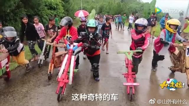 世界上最不安全的交通工具,纯木头手工制作,比奔驰宝马更炫酷!
