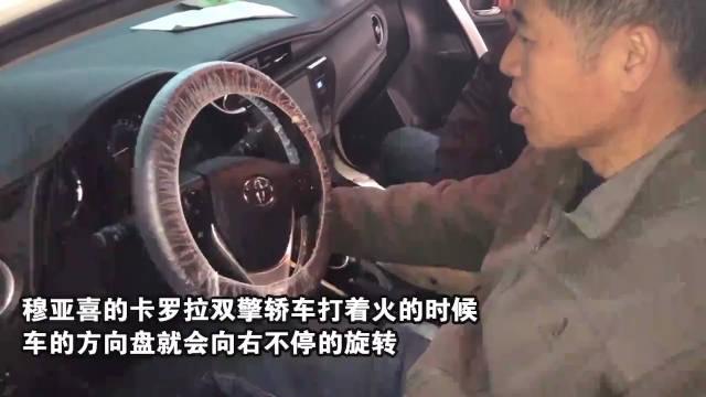 视频:丰田卡罗拉双擎这是三轮驱动?没想到