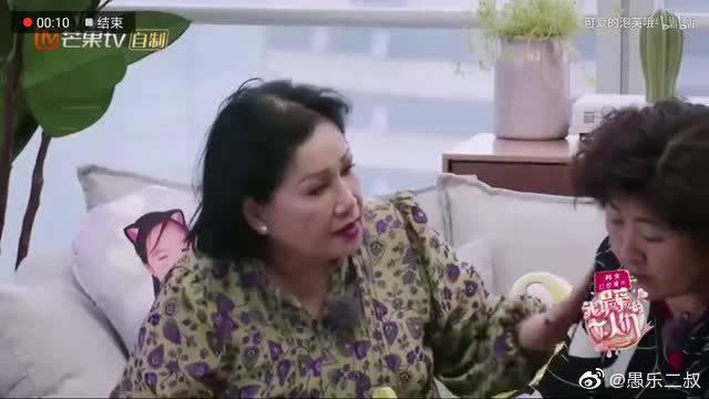 当张伦硕妈妈遇上钟丽缇妈妈,实在太搞笑了!