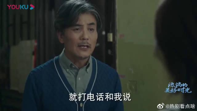 郑爽马天宇