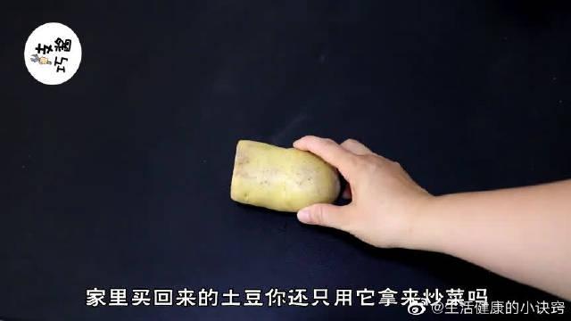 自制土豆面膜,每天是以前抹一抹,肌肤白皙有光泽!