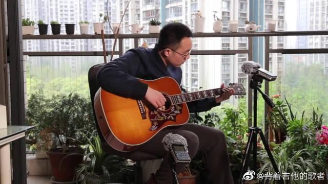 吉他弹唱老狼《流浪歌手的情人》,一首非常经典的民谣歌曲了
