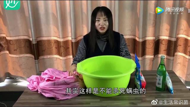 床单半个月不洗比坐便还脏,美女教你一招,洗的干净还能除螨!