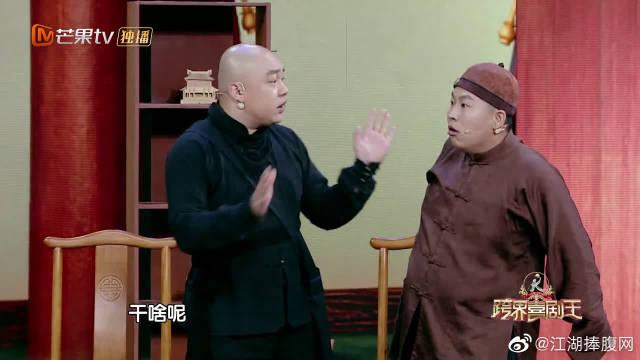 蔡国庆遇史上最有礼貌的劫匪!程野被迫抢钱抢到崩溃
