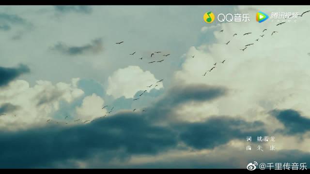 萧煌奇、A-Lin《迷路在云端》官方版,这个合作真的是太棒了!