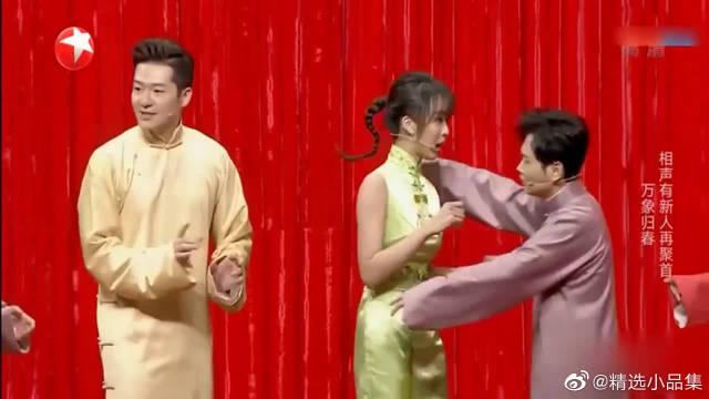 姬天语一上台师爷就握手不松,孟鹤堂直接抱过去了!