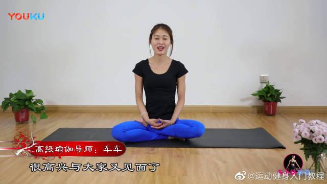 如何正确练习瑜伽圣哲玛里奇B?专业老师为你详细讲解