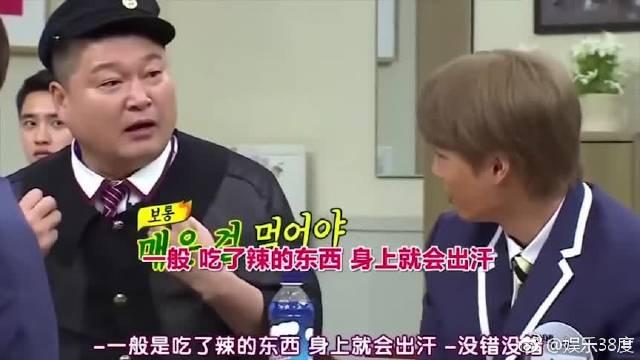 认识的哥哥:EXO边伯贤只要吃东西就流鼻涕