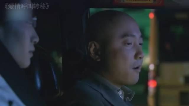 电影《爱情呼叫转移》中超搞笑片段,看一次笑一次