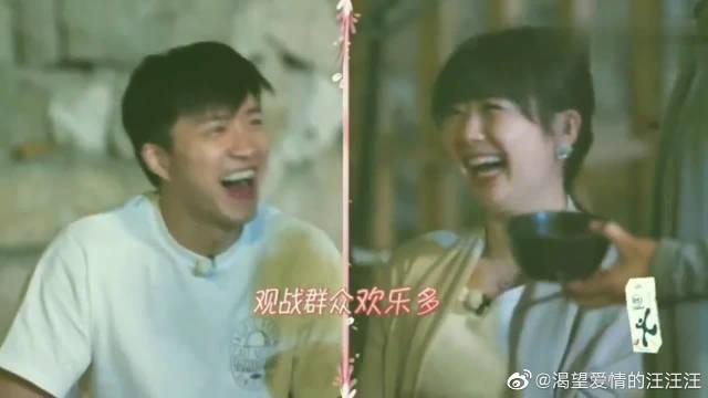 汪小菲用东北话狂怼大S,福原爱跟小杰夫妇两位吃瓜群众笑的超开心