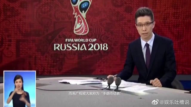 康辉回应朱广权,一边播新闻一边打手语,粉丝笑言超期待!