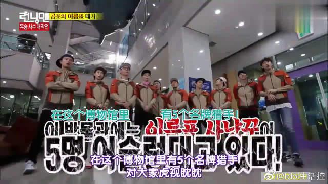 RM撕名牌,李光洙姜河那看到黑衣人吓得逃跑,7VS1都不敢上!