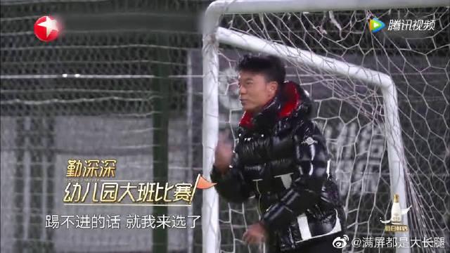 李克勤玩踢足球,坐足球上聊天太可爱