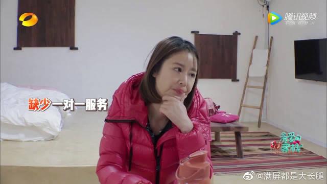 林心如觉得吴磊缺少一对一服务,执行震惊刘涛
